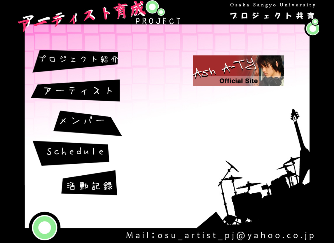 website2009